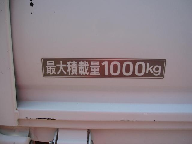 「マツダ」「ボンゴトラック」「トラック」「徳島県」の中古車19
