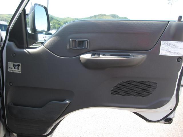 「マツダ」「ボンゴトラック」「トラック」「徳島県」の中古車35
