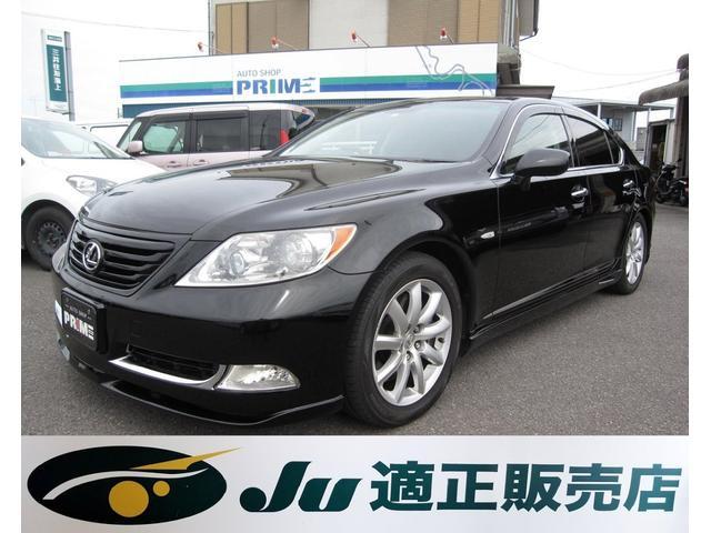 「レクサス」「LS」「セダン」「徳島県」の中古車7