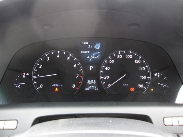 「レクサス」「LS」「セダン」「徳島県」の中古車56