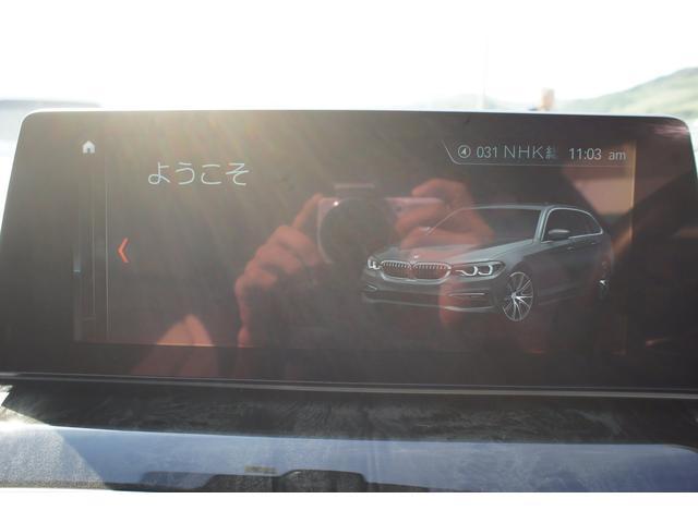 523dツーリング Mスポーツ ハイライン・イノベーションパッケージ ディーゼル 純正ナビ フルセグ 全方位カメラ 諸突軽減装置 電動パノラマルーフ パワーバックドア ヘッドアップディスプレイ ブラックグリル ディスプレイキー(11枚目)