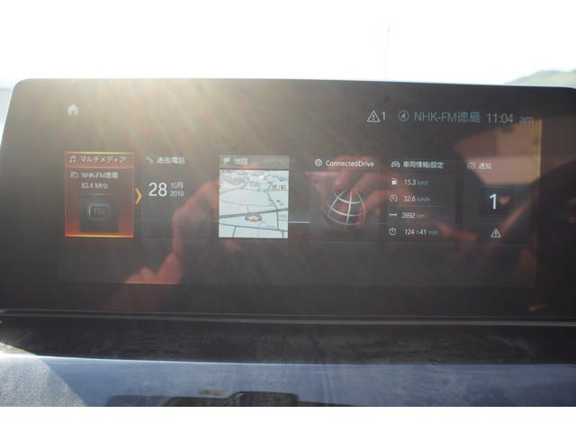 523dツーリング Mスポーツ ハイライン・イノベーションパッケージ ディーゼル 純正ナビ フルセグ 全方位カメラ 諸突軽減装置 電動パノラマルーフ パワーバックドア ヘッドアップディスプレイ ブラックグリル ディスプレイキー(13枚目)