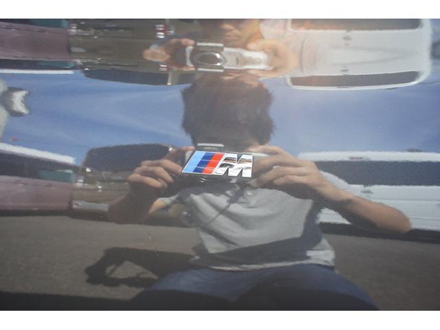 523dツーリング Mスポーツ ハイライン・イノベーションパッケージ ディーゼル 純正ナビ フルセグ 全方位カメラ 諸突軽減装置 電動パノラマルーフ パワーバックドア ヘッドアップディスプレイ ブラックグリル ディスプレイキー(34枚目)