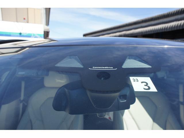 523dツーリング Mスポーツ ハイライン・イノベーションパッケージ ディーゼル 純正ナビ フルセグ 全方位カメラ 諸突軽減装置 電動パノラマルーフ パワーバックドア ヘッドアップディスプレイ ブラックグリル ディスプレイキー(42枚目)