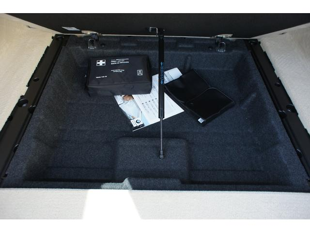 523dツーリング Mスポーツ ハイライン・イノベーションパッケージ ディーゼル 純正ナビ フルセグ 全方位カメラ 諸突軽減装置 電動パノラマルーフ パワーバックドア ヘッドアップディスプレイ ブラックグリル ディスプレイキー(47枚目)