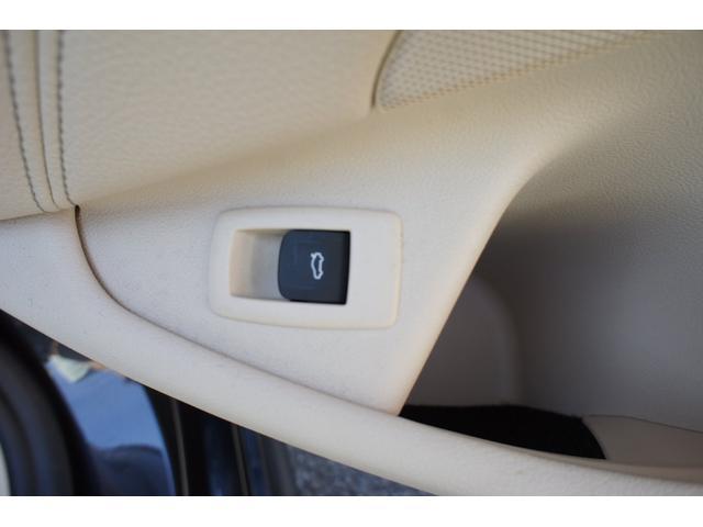 523dツーリング Mスポーツ ハイライン・イノベーションパッケージ ディーゼル 純正ナビ フルセグ 全方位カメラ 諸突軽減装置 電動パノラマルーフ パワーバックドア ヘッドアップディスプレイ ブラックグリル ディスプレイキー(55枚目)
