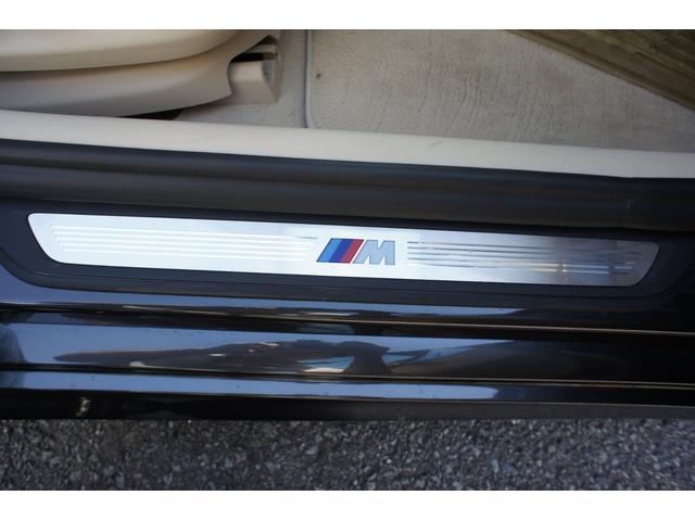 523dツーリング Mスポーツ ハイライン・イノベーションパッケージ ディーゼル 純正ナビ フルセグ 全方位カメラ 諸突軽減装置 電動パノラマルーフ パワーバックドア ヘッドアップディスプレイ ブラックグリル ディスプレイキー(56枚目)