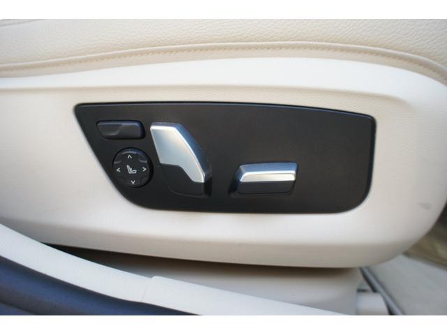 523dツーリング Mスポーツ ハイライン・イノベーションパッケージ ディーゼル 純正ナビ フルセグ 全方位カメラ 諸突軽減装置 電動パノラマルーフ パワーバックドア ヘッドアップディスプレイ ブラックグリル ディスプレイキー(57枚目)