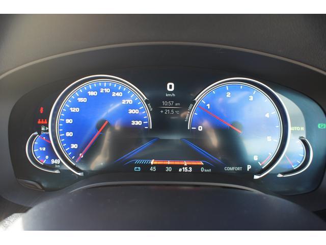 523dツーリング Mスポーツ ハイライン・イノベーションパッケージ ディーゼル 純正ナビ フルセグ 全方位カメラ 諸突軽減装置 電動パノラマルーフ パワーバックドア ヘッドアップディスプレイ ブラックグリル ディスプレイキー(65枚目)