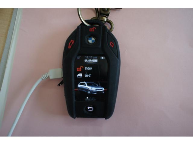 523dツーリング Mスポーツ ハイライン・イノベーションパッケージ ディーゼル 純正ナビ フルセグ 全方位カメラ 諸突軽減装置 電動パノラマルーフ パワーバックドア ヘッドアップディスプレイ ブラックグリル ディスプレイキー(76枚目)