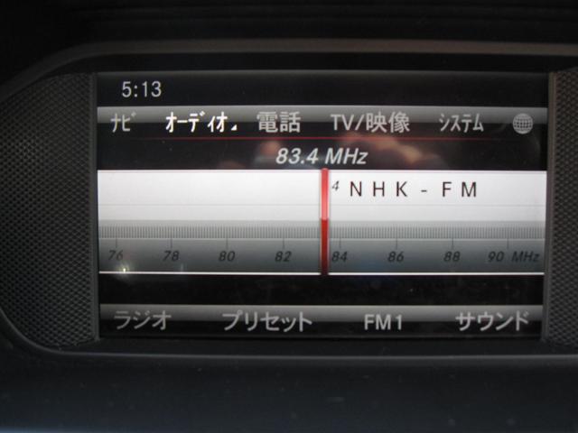 C180 ブルーエフィシェンシー アバンG 純正ナビ(12枚目)