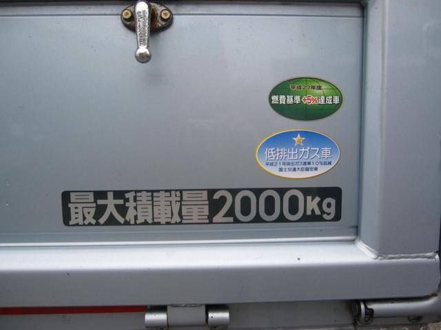 高床 ディーゼルターボ AT 積載2000kg ETC(24枚目)
