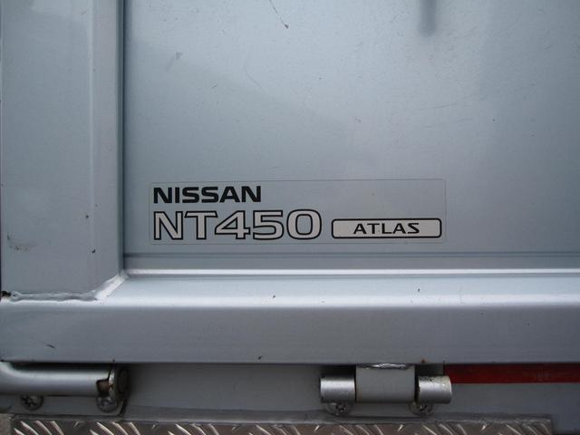 高床 ディーゼルターボ AT 積載2000kg ETC(25枚目)