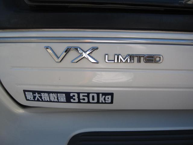 VXリミテッド ディーゼルターボ 4WD クルーズコントロール(28枚目)