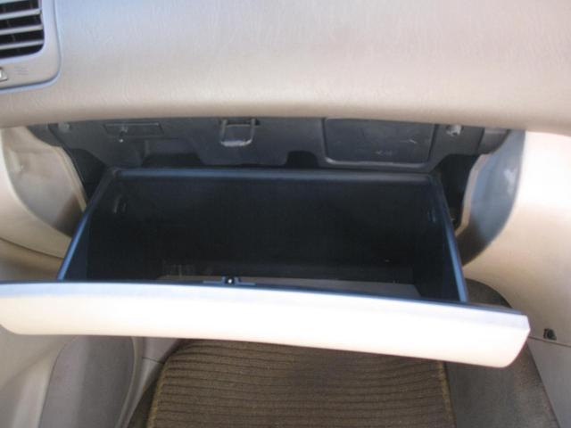 VXリミテッド ディーゼルターボ 4WD クルーズコントロール(52枚目)