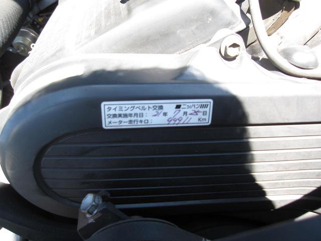 VXリミテッド ディーゼルターボ 4WD クルーズコントロール(56枚目)