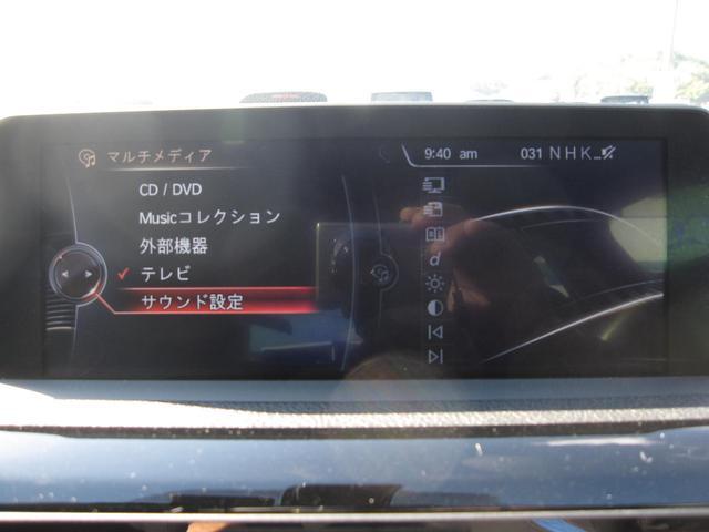 320d スポーツ ディーゼル 純正ナビ フルセグ バックカメラ バックセンサー ETC パワーシート クルーズコントロール スマートキー(12枚目)