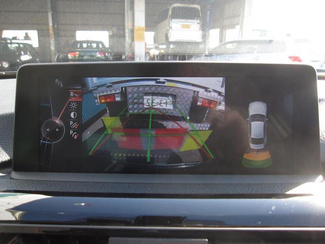 320d スポーツ ディーゼル 純正ナビ フルセグ バックカメラ バックセンサー ETC パワーシート クルーズコントロール スマートキー(13枚目)