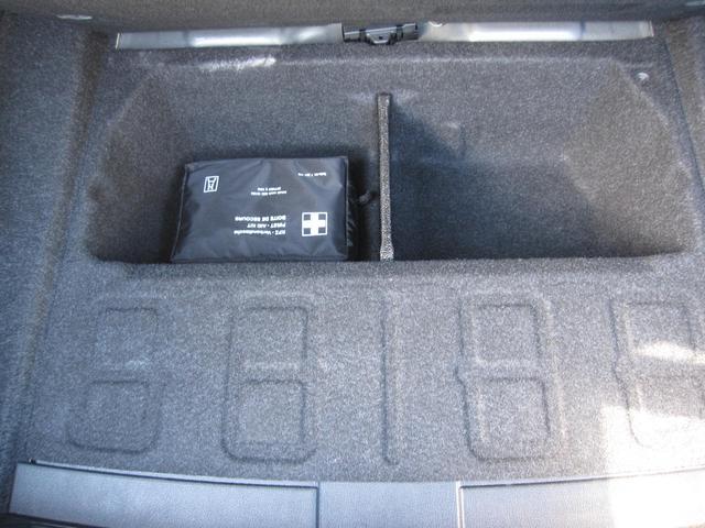 320d スポーツ ディーゼル 純正ナビ フルセグ バックカメラ バックセンサー ETC パワーシート クルーズコントロール スマートキー(21枚目)