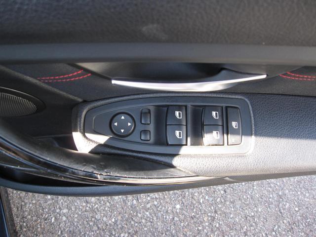 320d スポーツ ディーゼル 純正ナビ フルセグ バックカメラ バックセンサー ETC パワーシート クルーズコントロール スマートキー(37枚目)