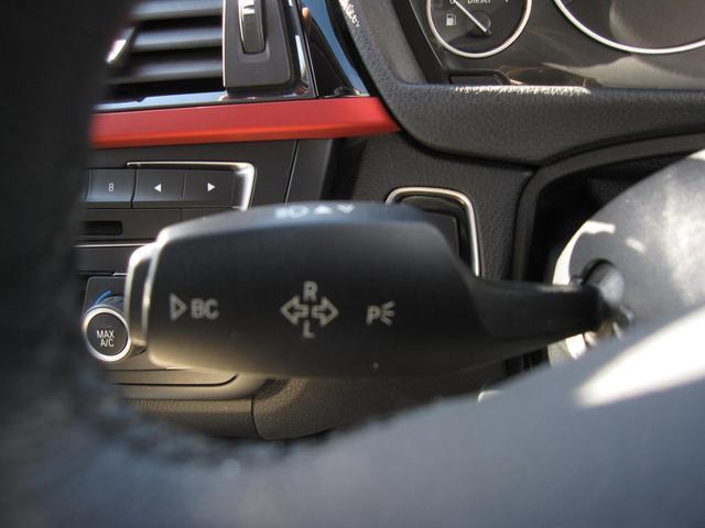 320d スポーツ ディーゼル 純正ナビ フルセグ バックカメラ バックセンサー ETC パワーシート クルーズコントロール スマートキー(45枚目)