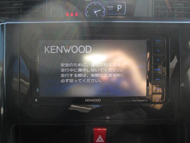 G S 社外ナビ TV バックカメラ セーフティセンス 両側パワースライドドア ETC スマートキー(11枚目)
