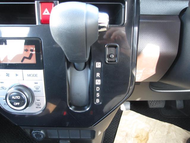 G S 社外ナビ TV バックカメラ セーフティセンス 両側パワースライドドア ETC スマートキー(50枚目)
