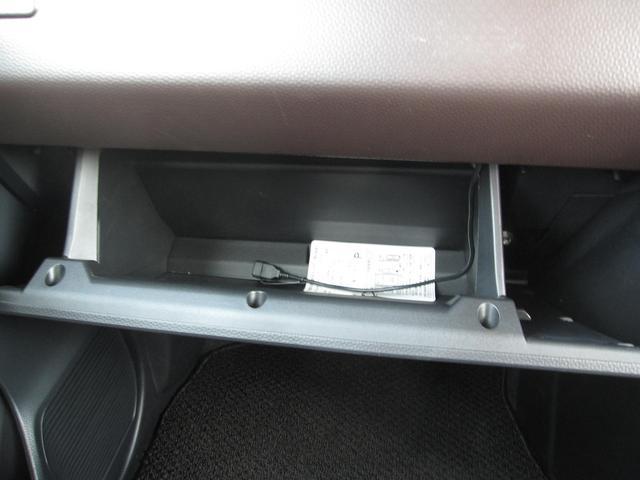G S 社外ナビ TV バックカメラ セーフティセンス 両側パワースライドドア ETC スマートキー(53枚目)