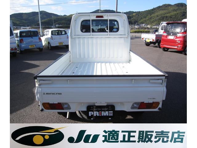 Vタイプ 5速MT 2WD 走行距離1万キロ FM/AMラジオ エアコン パワステ(3枚目)