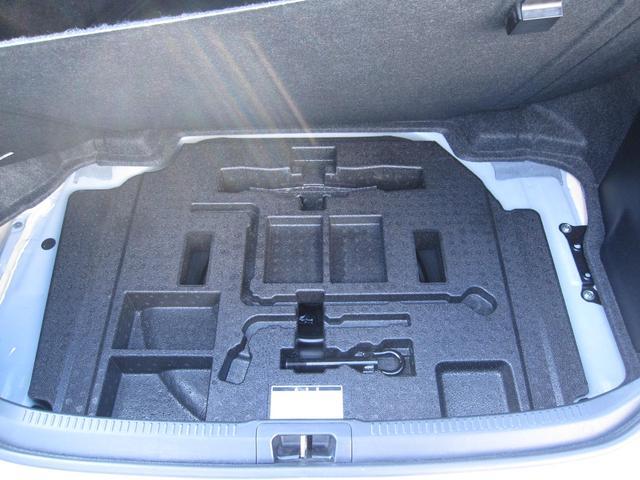ハイブリッド Gパッケージ・プレミアムブラック 社外ナビ フルセグ バックカメラ 前後ディーラーオリジナルエアロ Sモデリスタエアロ クルーズコントロール ETC スマートキー ロング保証(22枚目)