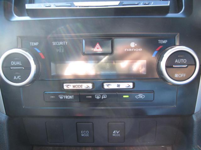 ハイブリッド Gパッケージ・プレミアムブラック 社外ナビ フルセグ バックカメラ 前後ディーラーオリジナルエアロ Sモデリスタエアロ クルーズコントロール ETC スマートキー ロング保証(49枚目)