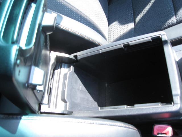 ハイブリッド Gパッケージ・プレミアムブラック 社外ナビ フルセグ バックカメラ 前後ディーラーオリジナルエアロ Sモデリスタエアロ クルーズコントロール ETC スマートキー ロング保証(52枚目)