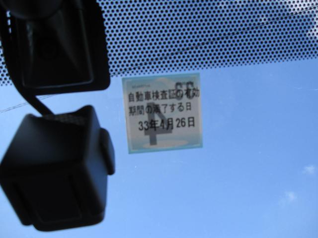 ハイブリッド Gパッケージ・プレミアムブラック 社外ナビ フルセグ バックカメラ 前後ディーラーオリジナルエアロ Sモデリスタエアロ クルーズコントロール ETC スマートキー ロング保証(54枚目)