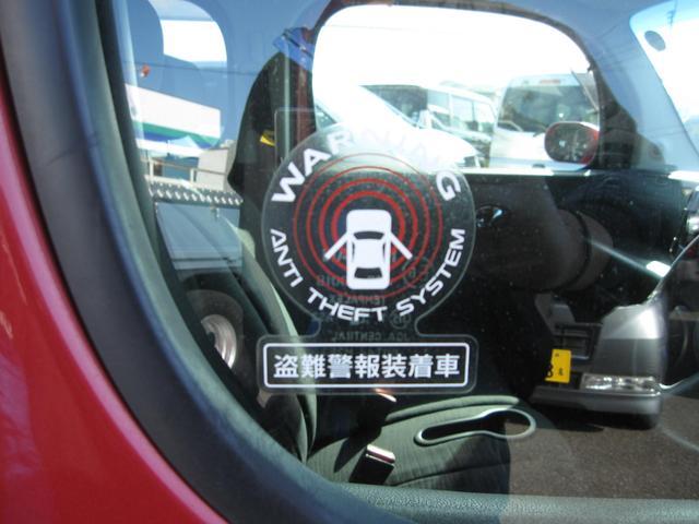 15X Mセレクション 純正ナビ TV 盗難警報装置 距離5万万キロ 1年ロング保証付(13枚目)