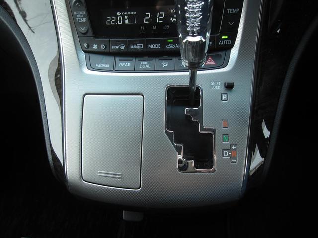 2.4Z Gエディション 純正ナビ フルセグ 両側パワースライドドア パワーバックドア バックカメラ 前後クリアランスソナー ETC オットマンシート 社外グリル スマートキー(53枚目)
