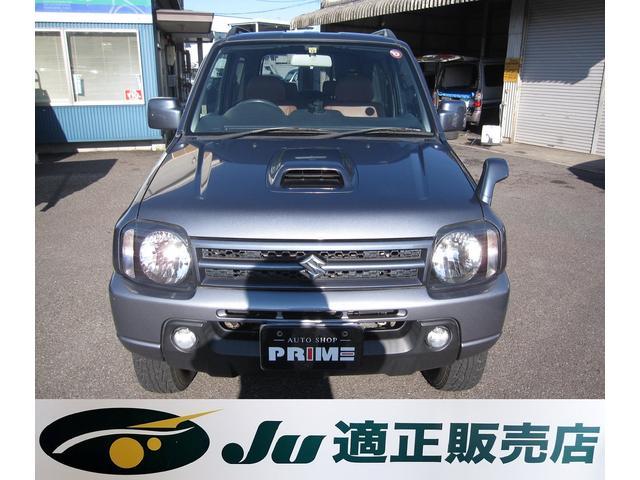 ランドベンチャー CDオーディオ シートヒーター 4WD 革シート キーレス(2枚目)