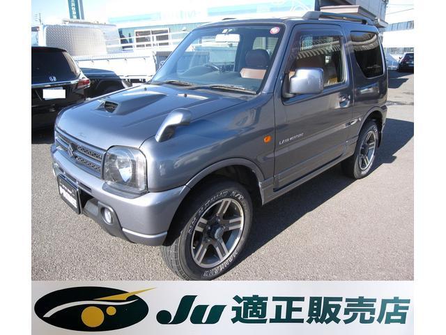 ランドベンチャー CDオーディオ シートヒーター 4WD 革シート キーレス(7枚目)