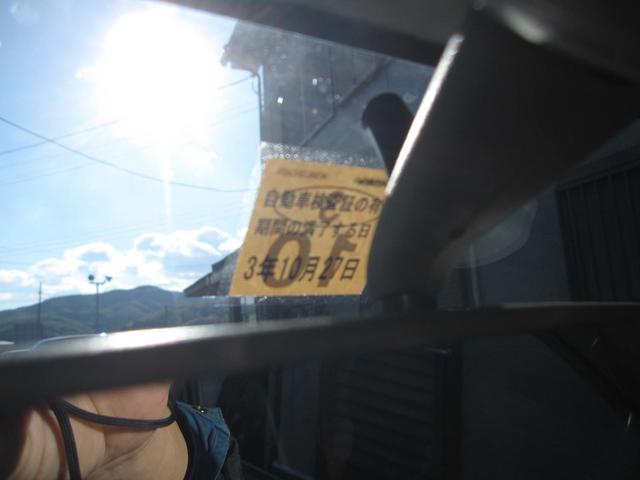 ランドベンチャー CDオーディオ シートヒーター 4WD 革シート キーレス(39枚目)