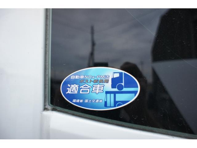 LXターボ 25人乗 ディーゼルターボ 社外ナビ バックカメラ 運転席レカロシート(27枚目)