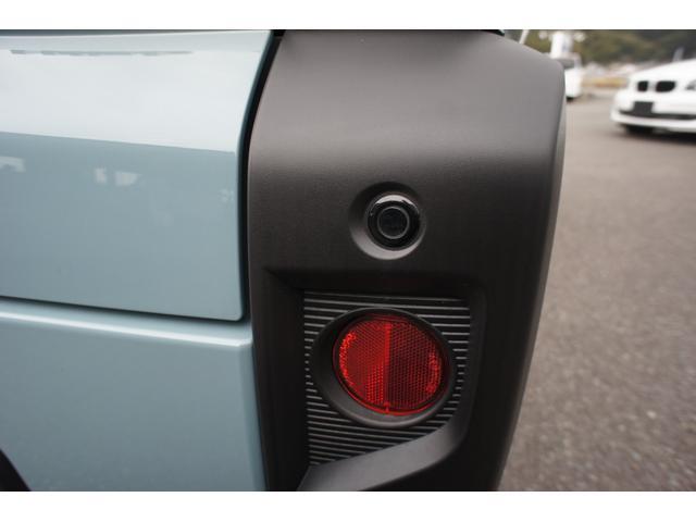 Gターボ 全方位カメラパッケージ パノラマルーフ シートヒーター ステアリングリモコン 衝突軽減ブレーキ アイドリングストップ クルーズコントロール 15インチAW(30枚目)
