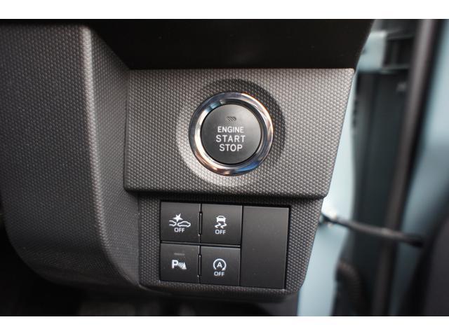 Gターボ 全方位カメラパッケージ パノラマルーフ シートヒーター ステアリングリモコン 衝突軽減ブレーキ アイドリングストップ クルーズコントロール 15インチAW(38枚目)