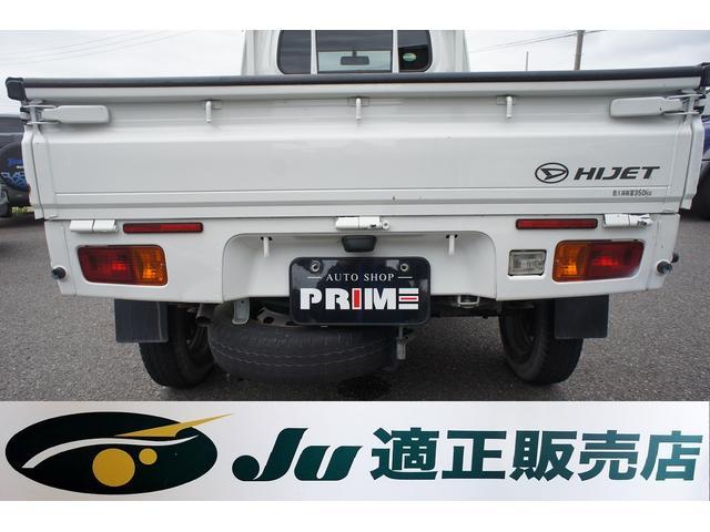 エクストラ 4WD 5速MT キーレス(3枚目)