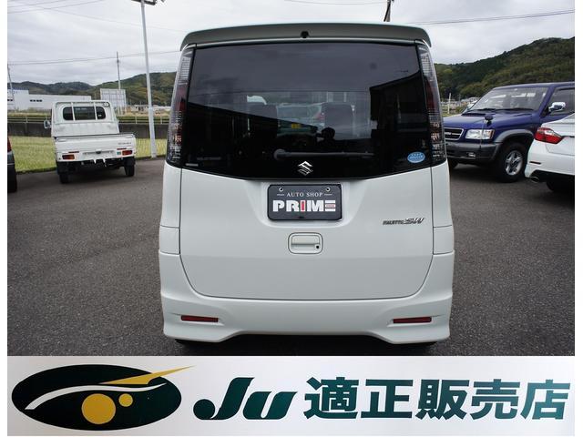 TS 社外ナビ TV 両側パワースライドドア ETC オートライト スマートキー(3枚目)