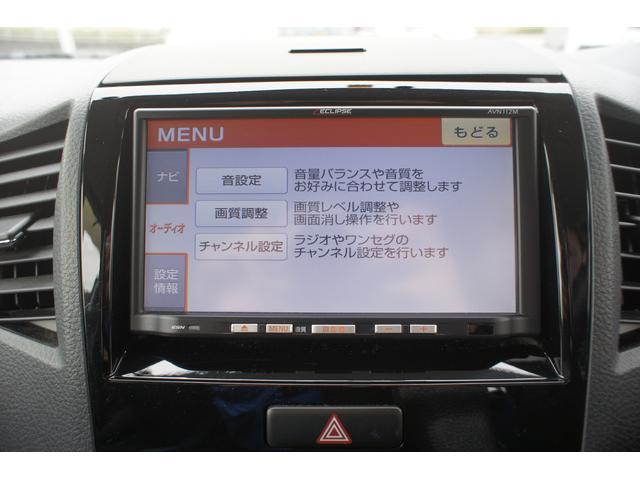 TS 社外ナビ TV 両側パワースライドドア ETC オートライト スマートキー(10枚目)