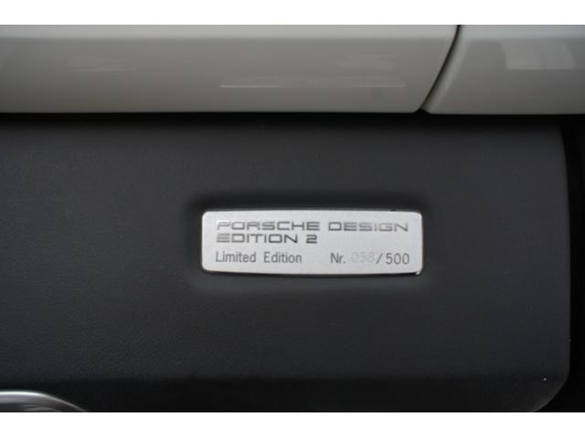 ボクスターS ポルシェデザイン エディション2 世界限定500台 日本限定10台(19枚目)