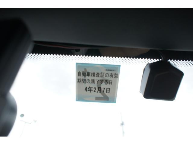 ボクスターS ポルシェデザイン エディション2 世界限定500台 日本限定10台(59枚目)