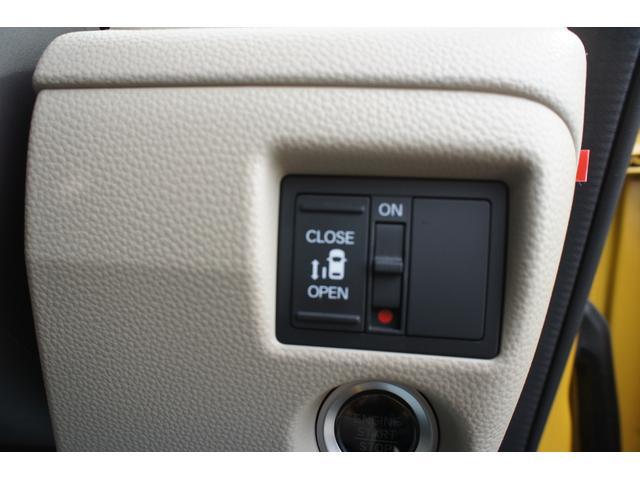 G・EXホンダセンシング 純正ナビ フルセグ バックカメラ フロントカメラ パワースライドドア ハンズフリースライド ドライブレコーダー ホワイトルーフ塗装 スマートキー(42枚目)