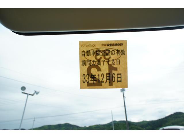 G・EXホンダセンシング 純正ナビ フルセグ バックカメラ フロントカメラ パワースライドドア ハンズフリースライド ドライブレコーダー ホワイトルーフ塗装 スマートキー(55枚目)