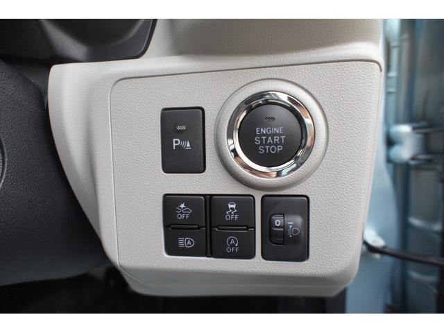 G SAIII オーディオレス バックカメラ シートヒーター 盗難警報装置 スマートキー(32枚目)