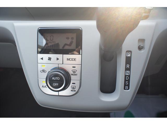 G SAIII オーディオレス バックカメラ シートヒーター 盗難警報装置 スマートキー(36枚目)